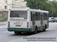 Санкт-Петербург. ЛиАЗ-5256.25 ас031