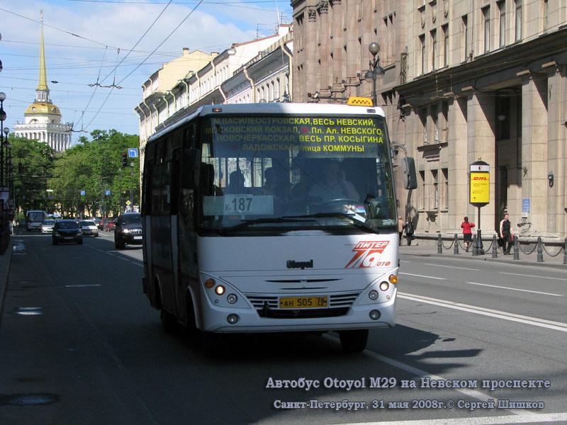 Санкт-Петербург. Otoyol ан505