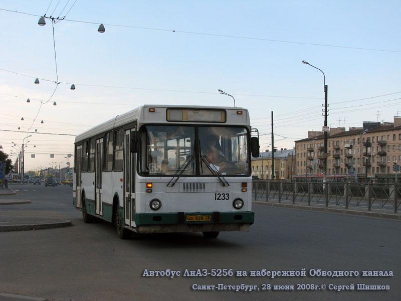Санкт-Петербург. ЛиАЗ-5256 ан828