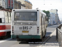 Санкт-Петербург. ЛиАЗ-5256 ан845