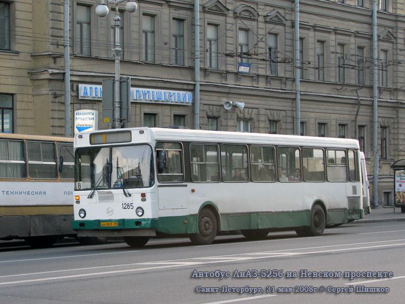 Санкт-Петербург. ЛиАЗ-5256 ан863
