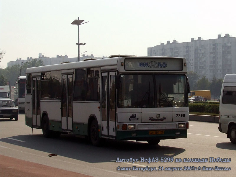 Санкт-Петербург. НефАЗ-5299 ао184