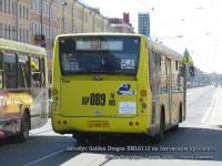 Санкт-Петербург. Golden Dragon XML6112 ар089
