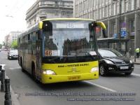 Санкт-Петербург. Golden Dragon XML6112 ар099