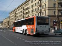Санкт-Петербург. Волжанин-6270 ар121