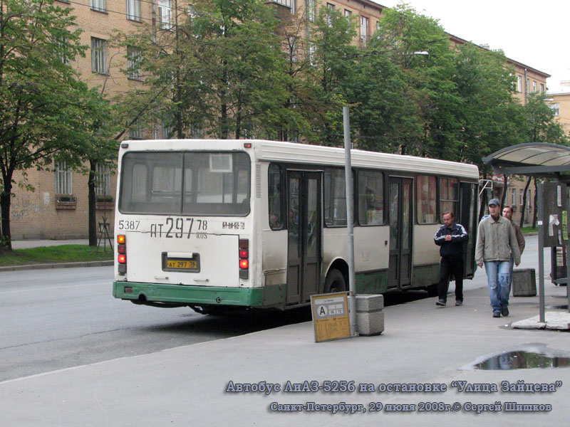 Санкт-Петербург. ЛиАЗ-5256 ат297