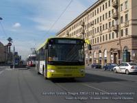 Санкт-Петербург. Golden Dragon XML6112 ах303