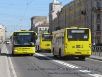 Санкт-Петербург. Golden Dragon XML6112 ах303, Golden Dragon XML6112 ах309, Golden Dragon XML6112 ах331