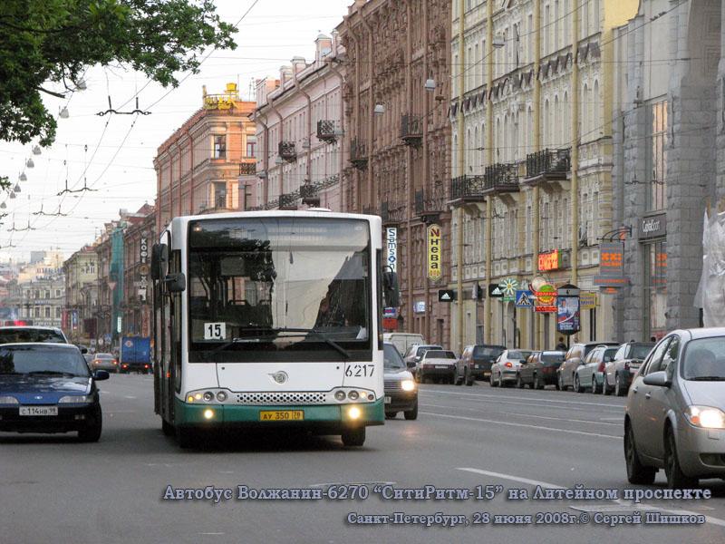 Санкт-Петербург. Волжанин-6270 ау350