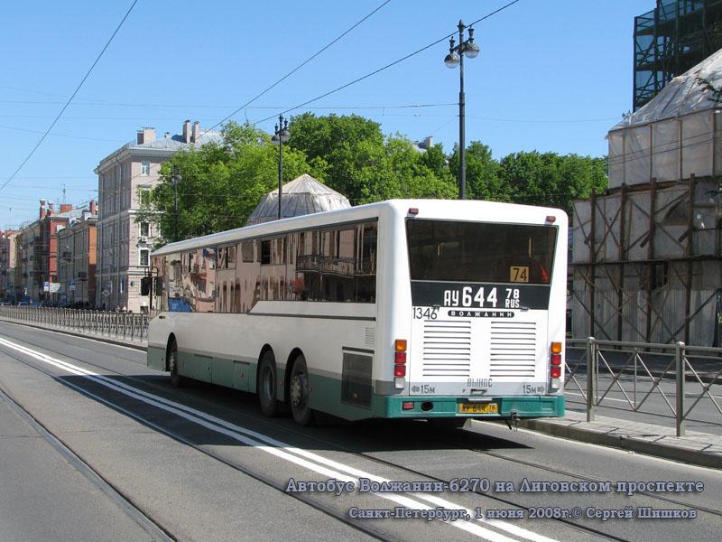 Санкт-Петербург. Волжанин-6270 ау644