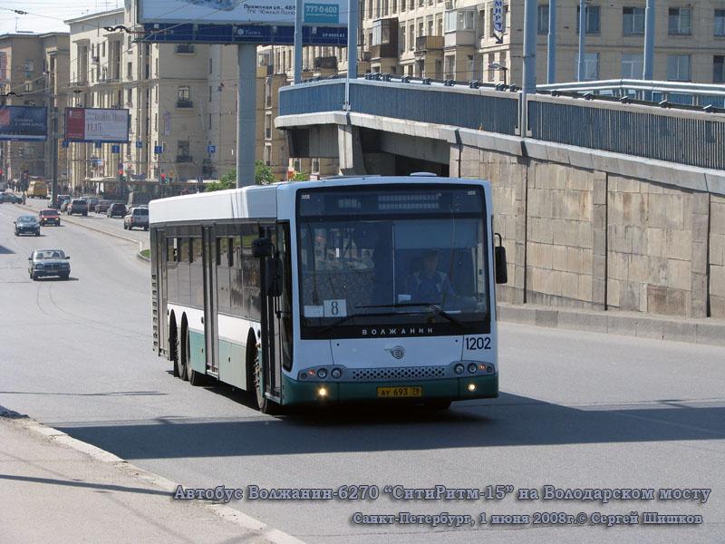 Санкт-Петербург. Волжанин-6270 ау693