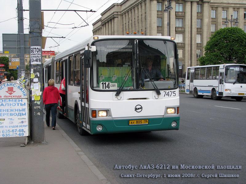Санкт-Петербург. ЛиАЗ-6212 ау805