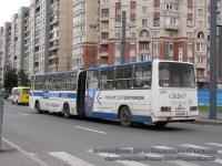 Санкт-Петербург. Ikarus 280 в363ем