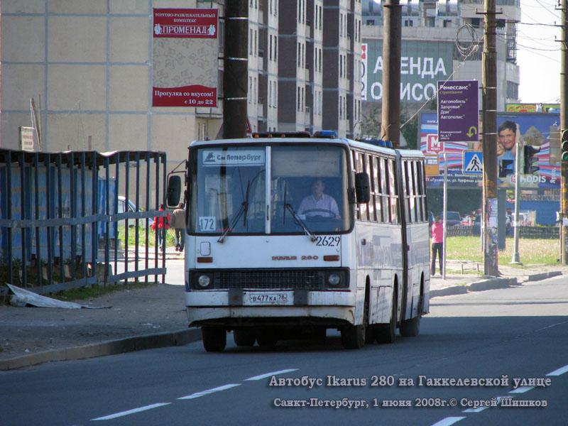 Санкт-Петербург. Ikarus 280 в477ка