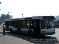 Санкт-Петербург. МАЗ-103 в639нт