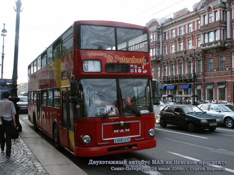Санкт-Петербург. MAN SD200 к349со