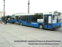 Санкт-Петербург. Автобус МАЗ-103 - передвижной туалет на Дворцовой площади