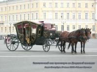 Санкт-Петербург. Экзотический вид транспорта на Дворцовой площади