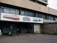 Санкт-Петербург. Главный вход в Совмещенный трамвайно-троллейбусный парк (Гражданский проспект, 131)