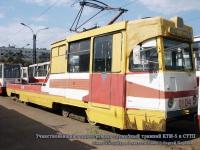 Санкт-Петербург. 71-605 (КТМ-5) №0104