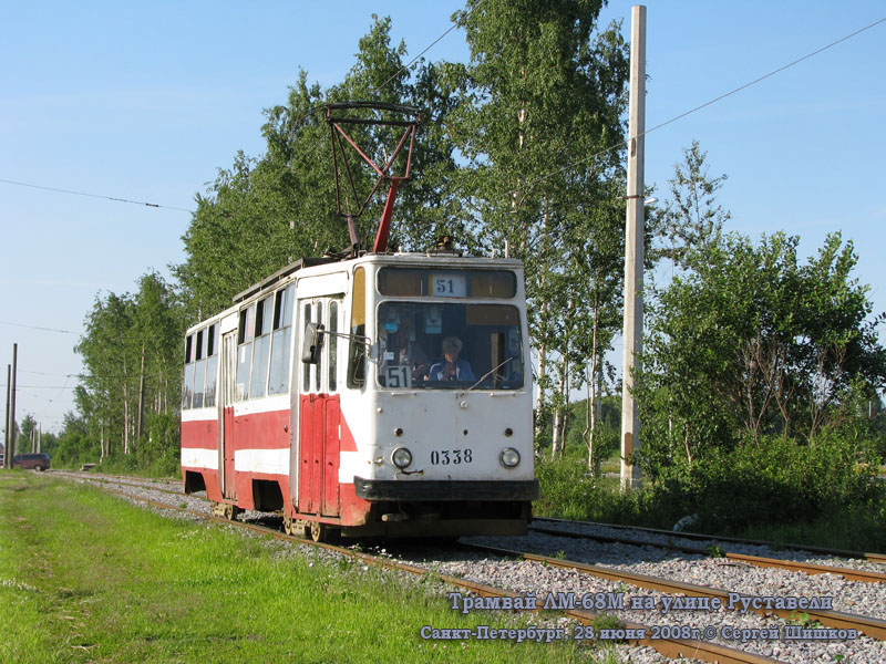 Санкт-Петербург. ЛМ-68М №0338