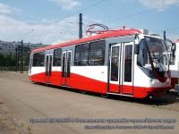 Санкт-Петербург. 71-134А (ЛМ-99АВН) №0506