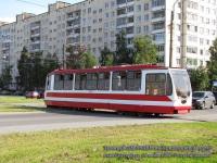 Санкт-Петербург. 71-134А (ЛМ-99АВН) №0541
