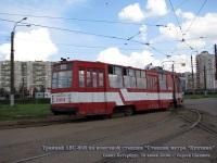 Санкт-Петербург. ЛВС-86К №1001