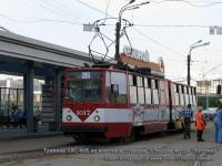 Санкт-Петербург. ЛВС-86К №1017