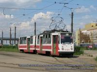Санкт-Петербург. ЛВС-86К №1020