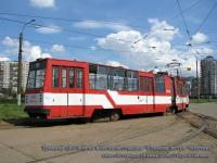ЛВС-86К №1033