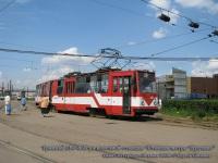Санкт-Петербург. ЛВС-86К №1033