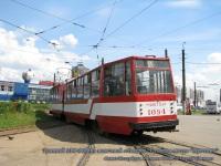 Санкт-Петербург. ЛВС-86К №1034