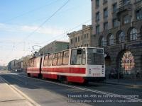 Санкт-Петербург. ЛВС-86К №1045