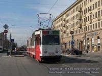 Санкт-Петербург. ЛВС-86К №1046