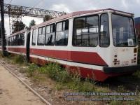 Санкт-Петербург. ЛВС-97А №1202