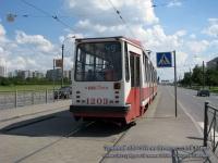 Санкт-Петербург. ЛВС-97А №1203