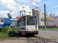 Санкт-Петербург. 71-134А (ЛМ-99АВ) №1316
