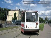 Санкт-Петербург. 71-134А (ЛМ-99АВ) №1321