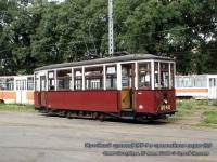 Санкт-Петербург. МС-4 №2642