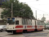 Санкт-Петербург. ЛВС-86К №3020