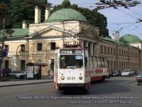 Санкт-Петербург. ЛВС-86К №3035