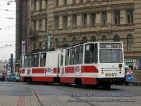 Санкт-Петербург. ЛВС-86К-М №3067