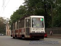 Санкт-Петербург. ЛВС-86К-М №3075