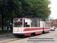 Санкт-Петербург. ЛВС-86К №3095