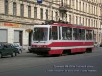 Санкт-Петербург. 71-134К (ЛМ-99К) №3314
