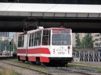 Санкт-Петербург. ЛВС-86К №5018