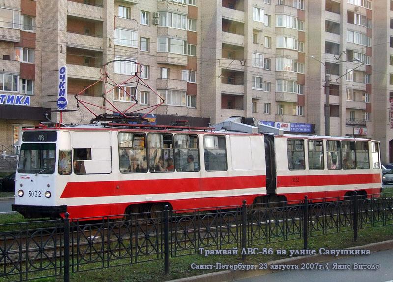 Санкт-Петербург. ЛВС-86К №5032