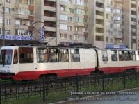 Санкт-Петербург. ЛВС-86К-М №5038