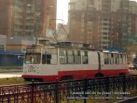 Санкт-Петербург. ЛВС-86М №5072